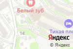 Схема проезда до компании Атлант в Новосибирске