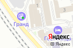 Схема проезда до компании АбсолютБизнесКонсалтинг в Новосибирске