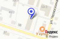 Схема проезда до компании МАГАЗИН КУПРИЯНОВ С. А. в Колпашеве