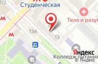 Схема проезда до компании Дельта На Горской в Новосибирске
