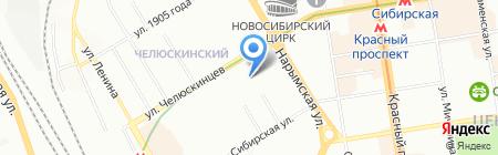КА-Транс на карте Новосибирска