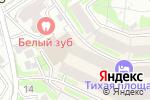 Схема проезда до компании Реабилитация на выезде в Новосибирске