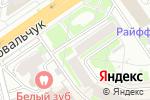 Схема проезда до компании Версаль в Новосибирске
