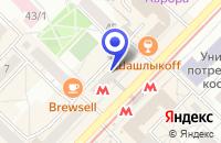 Схема проезда до компании КАФЕ РЕСТОРАТОР в Новосибирске