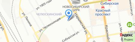 Найра на карте Новосибирска