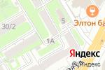 Схема проезда до компании Бон папа в Новосибирске