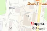 Схема проезда до компании Омега плюс в Новосибирске