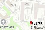 Схема проезда до компании Луна и Солнце в Новосибирске