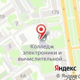 Новосибирский техникум электроники и вычислительной техники