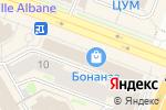 Схема проезда до компании Кофе Хауз в Новосибирске