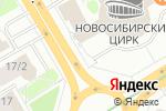 Схема проезда до компании Сытый перец в Новосибирске
