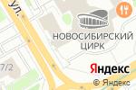 Схема проезда до компании Бочкари в Новосибирске