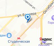 """""""СибирьТрубопровод"""" ООО"""