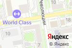 Схема проезда до компании КРЕПЕЖ в Новосибирске