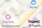 Схема проезда до компании ПрофСервис в Новосибирске