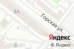 Схема проезда до компании Айболит в Новосибирске