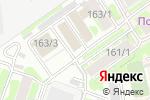 Схема проезда до компании Актив-менеджер в Новосибирске