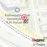 ООО Современные торговые системы
