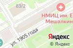 Схема проезда до компании Lahti в Новосибирске