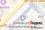 Схема проезда до компании Апельсиновый шрифт в Новосибирске
