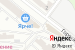Схема проезда до компании Ара в Новосибирске