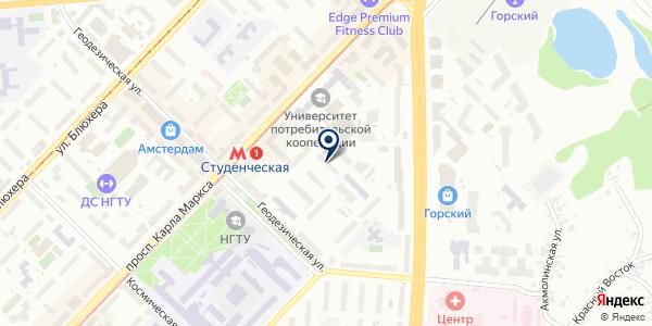 Ни пуха, ни пера на карте Новосибирске