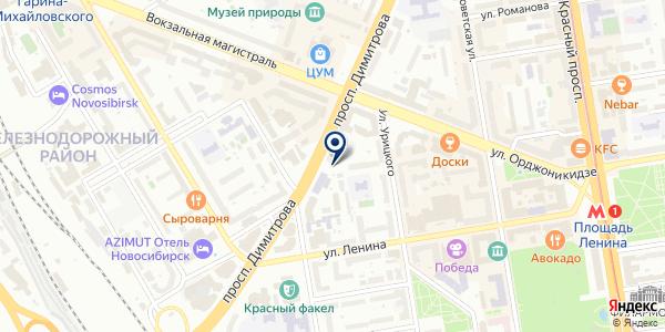 Сибирский ключник на карте Новосибирске