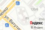 Схема проезда до компании Сеть магазинов автозапчастей для МАЗ, КАМАЗ в Новосибирске
