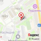 ООО КурьерСервис.нск