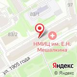 ООО ИТСГ Регион