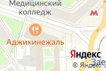 Схема проезда до компании МОНРО в Новосибирске