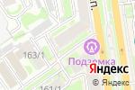 Схема проезда до компании Просвет в Новосибирске
