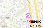 Схема проезда до компании Врачебная практика в Новосибирске