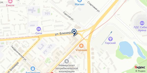Ателье на карте Новосибирске