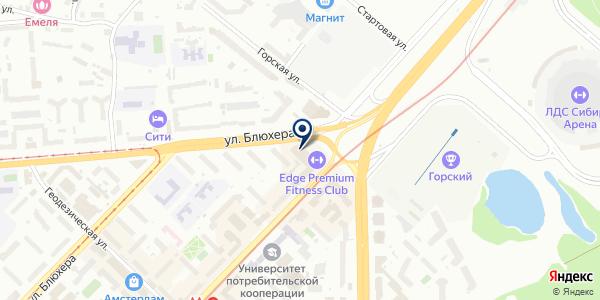 Антураж Клининг на карте Новосибирске