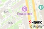 Схема проезда до компании Триана в Новосибирске
