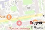 Схема проезда до компании Центр здоровья в Новосибирске