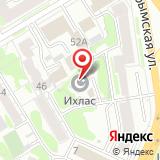 Мечеть на ул. Фрунзе, 1а