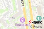 Схема проезда до компании Гешенк в Новосибирске