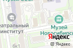 Схема проезда до компании 555 в Новосибирске