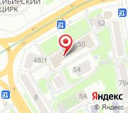 Главное Управление Министерства юстиции РФ по Новосибирской области