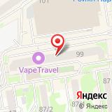 Сибирская Подкова