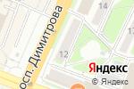 Схема проезда до компании Копилка в Новосибирске