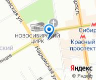 """""""Новополимер"""" ООО"""