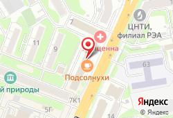 Медицинский центр Авиценна в Новосибирске - проспект Димитрова, 7: запись на МРТ, стоимость услуг, отзывы