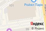 Схема проезда до компании Must have в Новосибирске