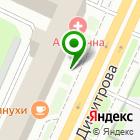 Местоположение компании Атон-НсК