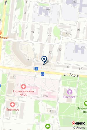 Галерея улыбок на карте Новосибирска