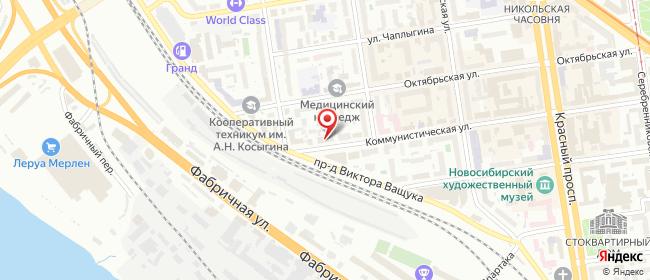 Карта расположения пункта доставки Новосибирск Коммунистическая в городе Новосибирск