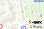 Схема проезда до компании Ярче! в Новосибирске